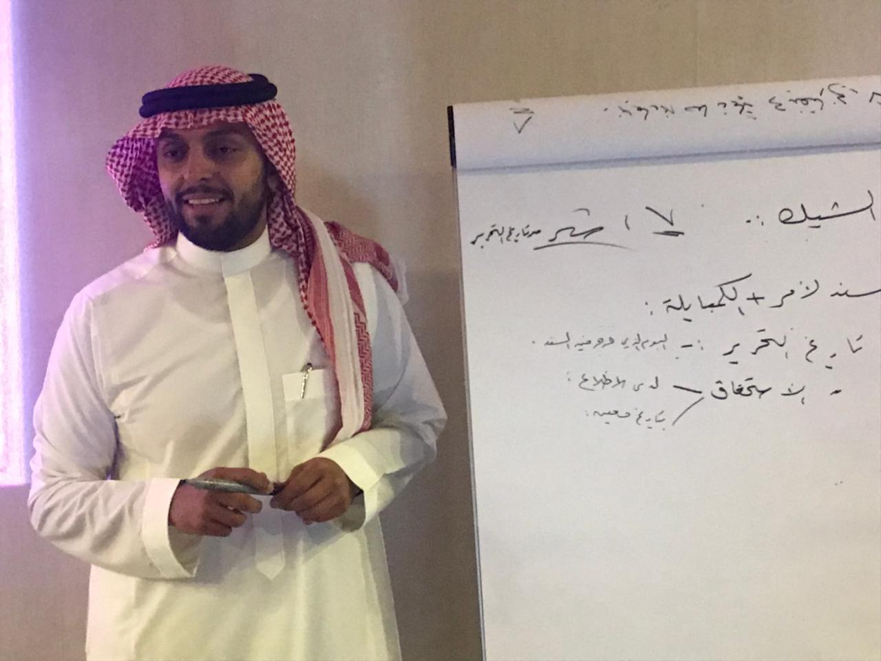 صياغة العقود - الرياض